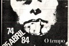 toup_abr_84